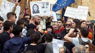 Россия! В Грузии четвертый День Протесты!