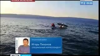 Самолёт затонул в районе посёлка Хужир у острова Ольхон  Прямое включение