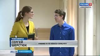 Новосибирский школьник готовится к участию во Всероссийской олимпиаде по физике