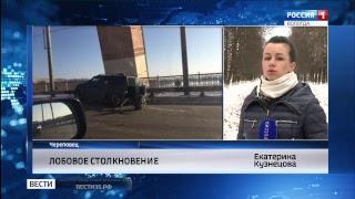 Вести - Вологодская область ЭФИР 19.03.2018 14:40