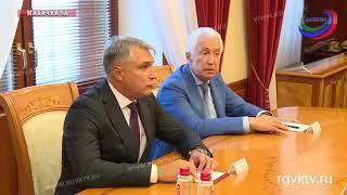 Состоялась встреча Владимира Васильева с Александром Матовниковым и Сергеем Чеботарёвым