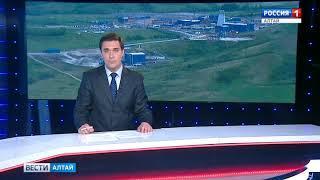 ЧП на руднике в Алтайском крае: следователи приступили к проверкам