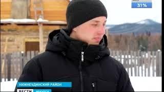 Полмиллиона рублей нужно, чтобы похоронить умершего в Тофаларии
