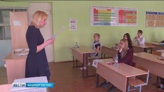 Девятиклассники Башкирии смогут узнать результаты ОГЭ в личном кабинете