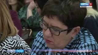 Пензенские педагоги познакомились с передовыми образовательными методиками Урала