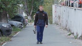 В Екатеринбурге расследуют нападение прохожего на подростка-скейтбордиста