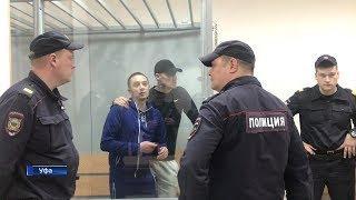 В Уфе разбойники, грабившие проституток, получили 27 лет на троих