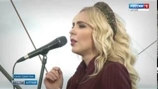 Закрытие Шукшинских дней на Алтае: всё самое интересное