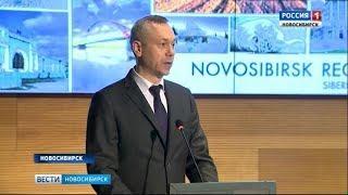Травников рассказал про реализацию Стратегии научно-технологического развития России