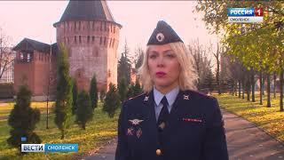 Смоленские полицейский изъяли арсенал у «черного копателя»