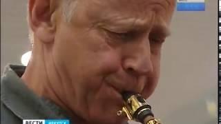 Фестиваль «Джаз на Байкале» открылся в Иркутске