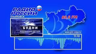 Утренняя программа «Будни» 14-11 Автор - А. Сорокин