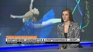 Очередь в секцию художественной гимнастики превышает 500 человек