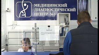 Как оформить медицинскую справку водителям Югры?