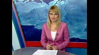 Вести Адыгея - 02.02.2018