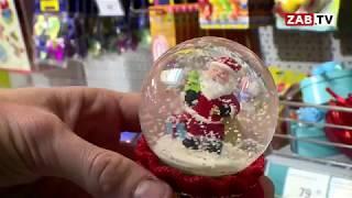 Где и как запастись новогодними подарками быстро и выгодно