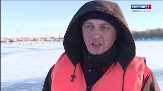 """Костромские рыбаки открыли зимний """"опасный сезон"""""""