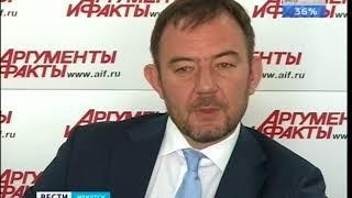 Что, где, когда? Как Иркутск будет праздновать День города