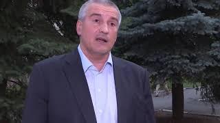 Крымские специалисты проверяют экологическую обстановку на севере