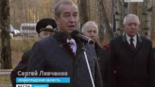 Памятник воинам из Иркутской области открыли на мемориале «Синявинские высоты»