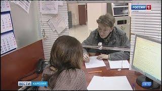 Единый день консультаций для жителей Карелии провели сотрудники Росреестра
