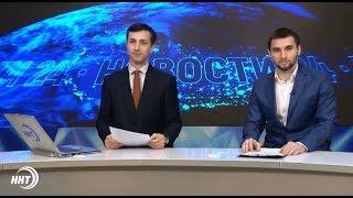 Новости Дагестан за 02.04.2018 год