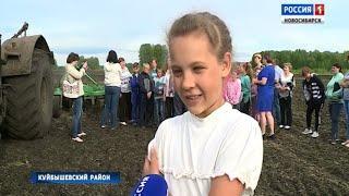 Новые аграрные классы создают в школах Куйбышевского района