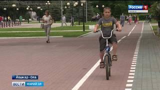 В Йошкар-Оле появилась первая велодорожка - Вести Марий Эл