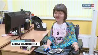 """""""Россия 24 - Карелия"""". 19.11.2018"""