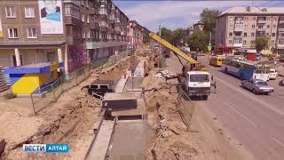 Жилой фонд Рубцовска готов к зиме на 12%