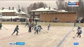 В Пряже провели турнир по хоккею «Движок»