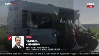 Дети из Украины попали в ДТП в Беларуси: есть погибший, шесть пострадавших 14.05.18