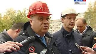 Котельная в Нововятске (ГТРК Вятка)