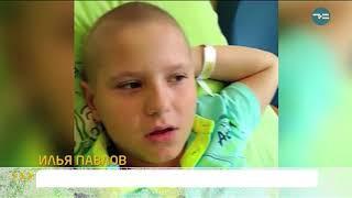 """Тележурнал """"Точнее"""" - 19.02.2018"""