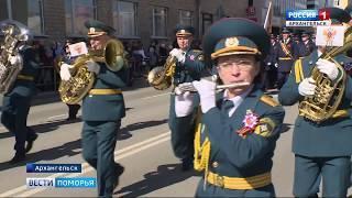 Поморье отметило День Победы