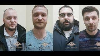 Задержаны участники организованной группы, подозреваемые в похищении человека и вымогательстве