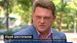 В Красноярске муниципальной ритуальной компании грозит банкротство