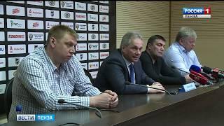В Пензе назвали имя нового тренера хоккейного клуба «Дизель»