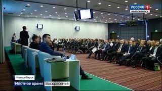 Масштабная инвентаризация охватила сибирские леса