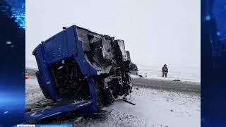 Пять человек погибли в ДТП на трассе «Оренбург Акбулак»