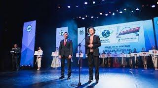 На открытии Кубка IBU Наталья Комарова попросила заканчивать тренировки с человеческим терпением