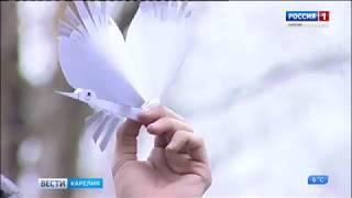 """Акция """"Белый журавлик"""""""