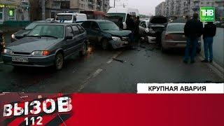 Один человек серьёзно пострадал в крупной аварии на ул.Декабристов: столкнулись 7 автомобилей - ТНВ