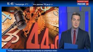 «Вести» узнали, что изменится в законодательстве с 1 ноября