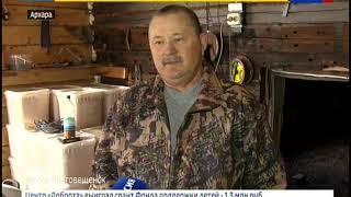 Пасечники Архаринского района объединяются в медовые кооперативы