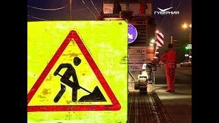 """Новокуйбышевское шоссе в Самаре отремонтируют по программе """"Безопасные и качественные дороги"""""""