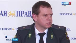 Вести-Псков 15.03.2018 14-40