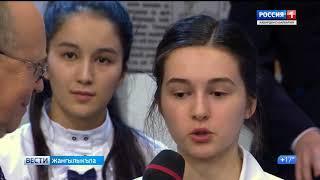 Жангылыкъла 20 03 2018