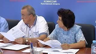 В облизбиркоме зарегистрировали еще два партийных списка по единому округу