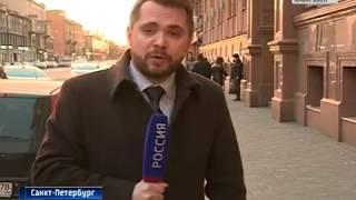 """""""Роснефть"""" и Петербургская товарно-сырьевая биржа"""